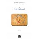 Θάλασσα | Ελισσάβετ Χρυσοπούλου | Εκδοτικός Οίκος ΕΚΔΟΣΕΙΣ ΜΟΛΥΒΙ (Βιβλία - eBooks) | Uessalon;ikh)
