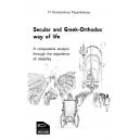 Secular and Greek-Orthodox way of life